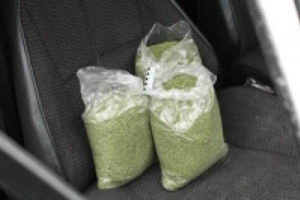 Два килограмма марихуаны в машине