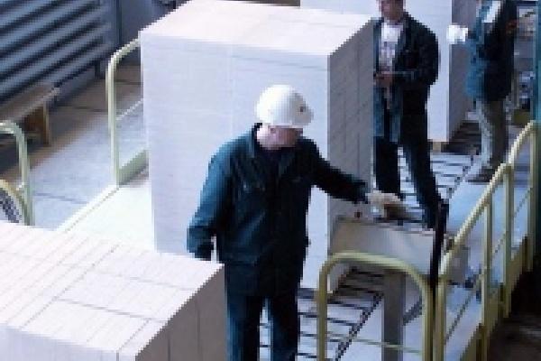 «Индезит» сворачивает проект в Липецке