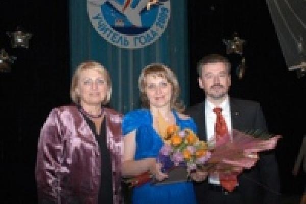 Лучший учитель Липецка признана и лучшим учителем области