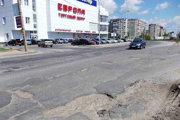 60 миллионов на новую дорогу потратит Администрация города Липецк