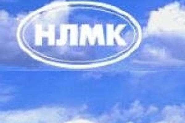 Чистая прибыль НЛМК резко сократилась
