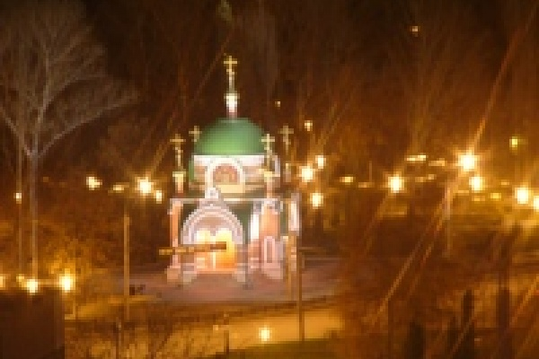 ОАО «Липецкэнерго» освоило в I квартале 2005 года 18,7 миллиона рублей инвестиций