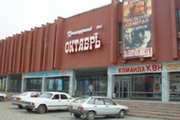 Жители Липецка смогут бесплатно посмотреть кино