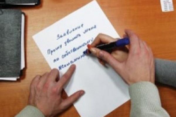 В Липецкой области уволили 3,3 тысячи человек