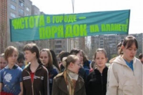Экологию в Липецке защищали 45 тысяч горожан