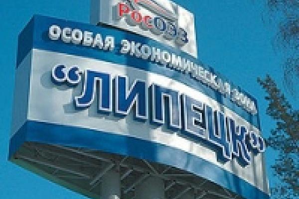В особой экономической зоне «Липецк» уже работают таможенники