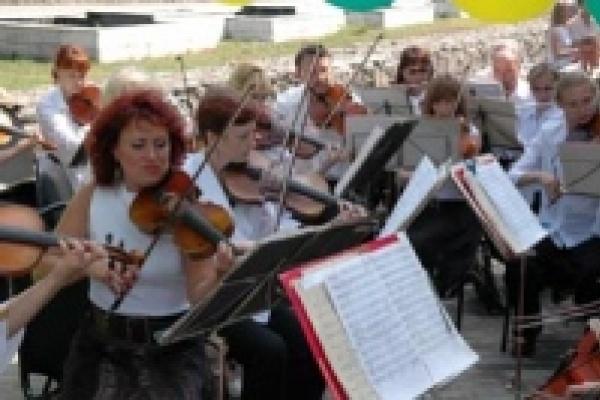 Симфонический оркестр открывает сезон