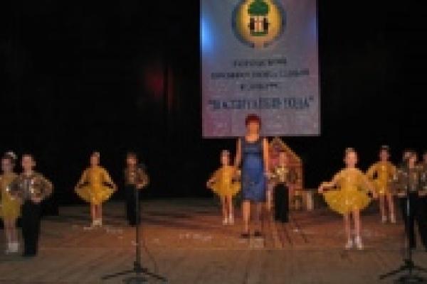 «Воспитателей года - 2009» наградили моющими пылесосами
