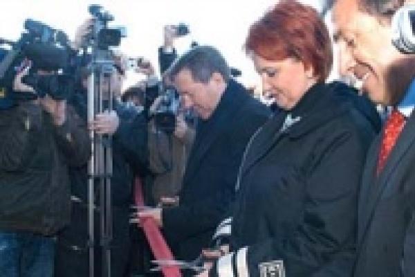 Министр сельского хозяйства России посетила Липецк