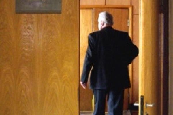 Чиновников Липецка оштрафовали на 30 тысяч