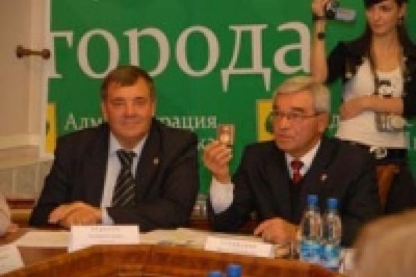 Родственникам Водопьянова вручили памятные медали