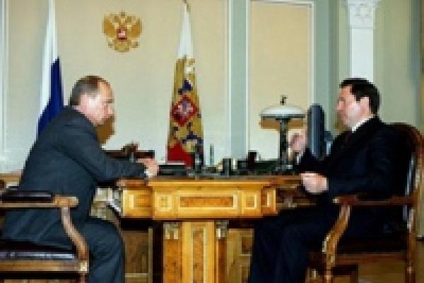 Олег Королев встретился с президентом Путиным