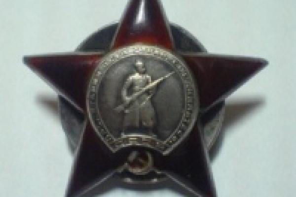 Награды ветерана найдены
