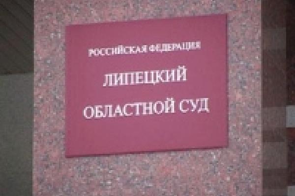 «Липецкого Раскольникова» отправили в колонию