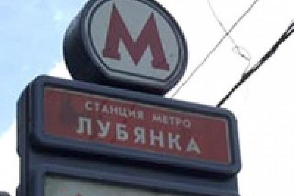 Список погибших и пострадавших во время взрывов в московском метро