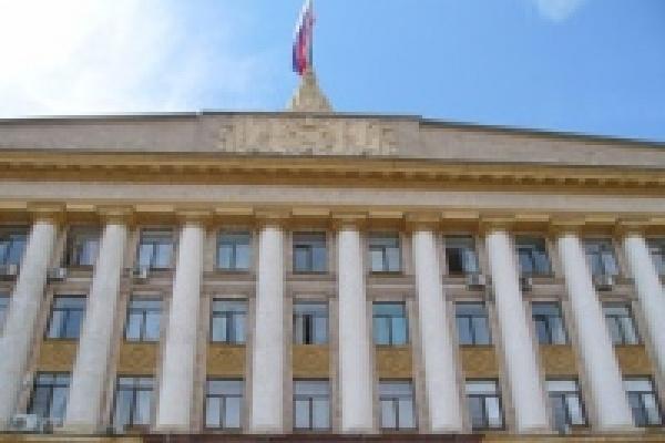 15 апреля очередная сессия облсовета будет транслироваться в Интернете