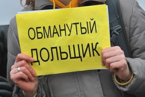 До конца года все обманутые дольщики в Липецкой области получат квартиры
