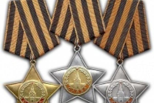 Краеведческий музей в Липецке получил три ордена Славы