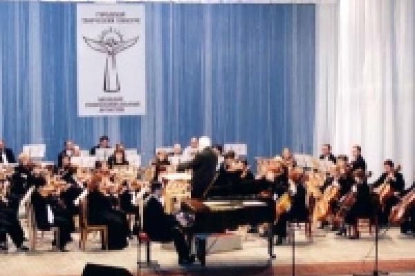 Липецкий оркестр приглашает на вечер оперетты
