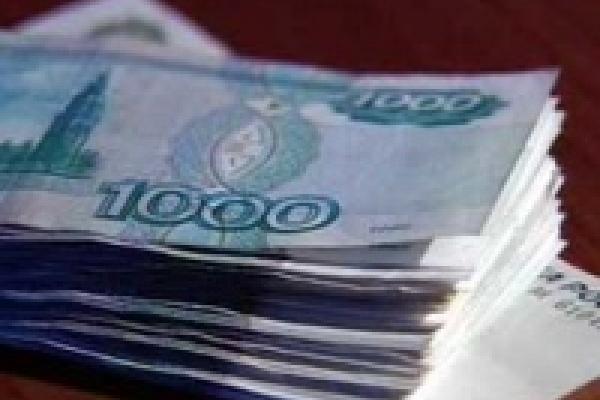 Разоблачена кредитная аферистка