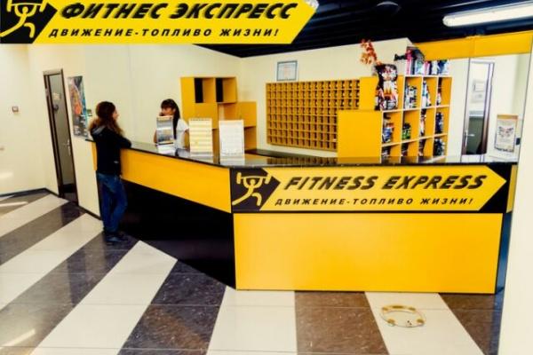 Спортклуб  «Фитнес-экспресс» в Липецке может так и не открыться