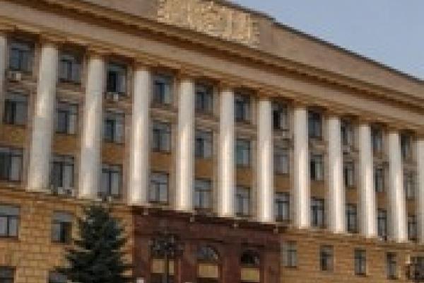 Бывший глава Липецкой области возглавил управление госзаказа