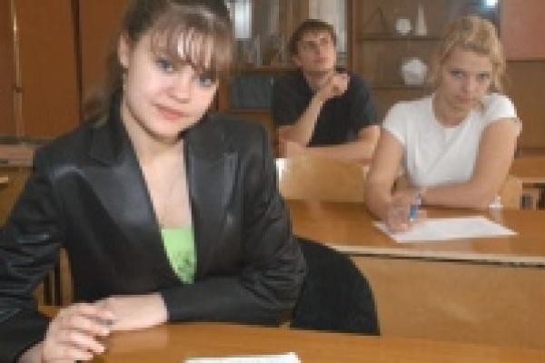 В Липецке подвели итоги ЕГЭ-2010