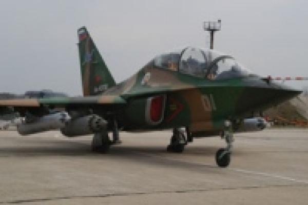 Завершено расследование катастрофы Як-130 под Липецком