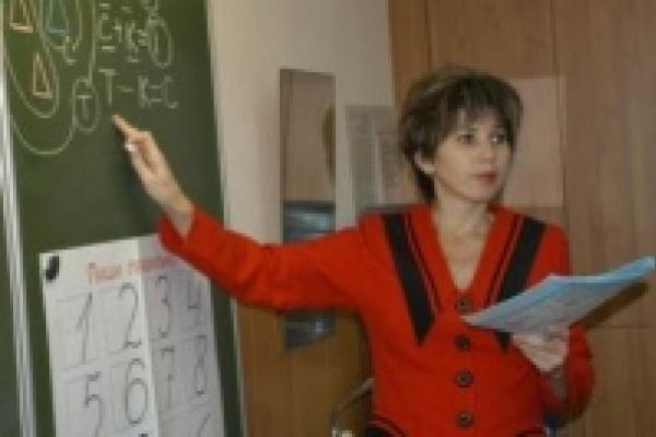 Лучших учителей дополнительно поощрят