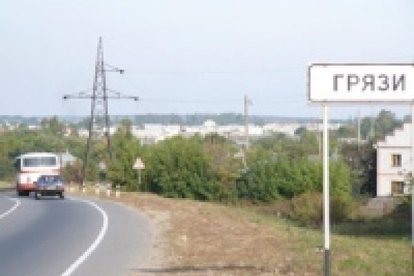 В городе Грязи опять работают две больницы