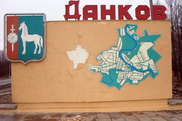 Компания «Базилик» за 20 млн рублей построит в Липецкой области гостиницу для предпринимателей