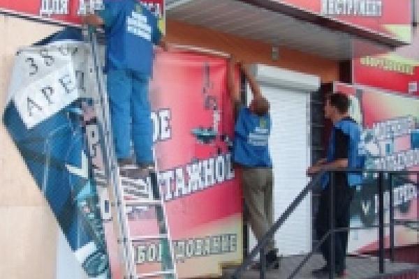 В Липецке начали демонтаж незаконных рекламных конструкций