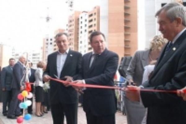 В Липецке открылась новая школа