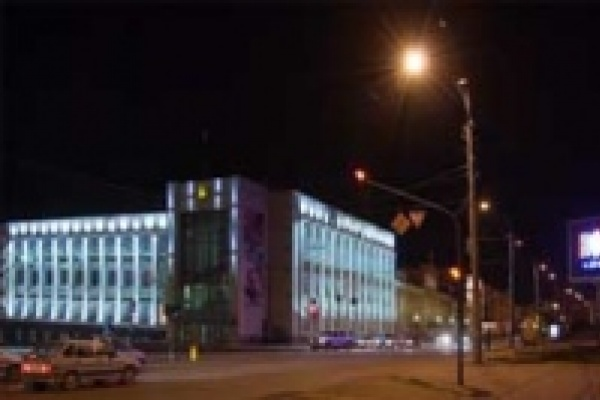 В Липецке состоится VI  городской молодежный форум