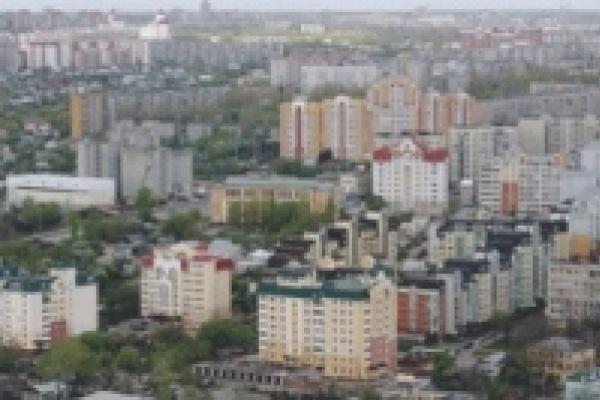 В Липецке самые низкие в Черноземье стандарты оплаты услуг ЖКХ
