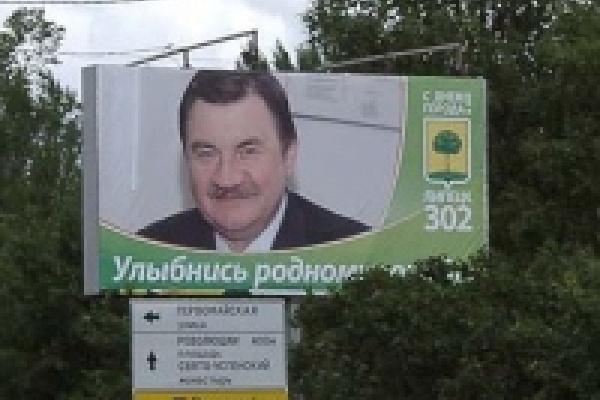 Владимир Настич перестал быть гендиректором НЛМК