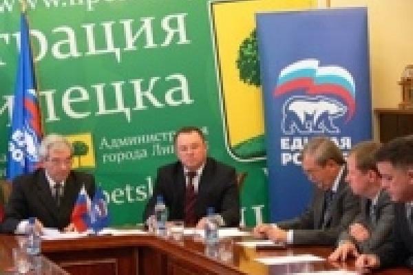 Региональное отделение «Единой России» подбирает руководителя исполкома