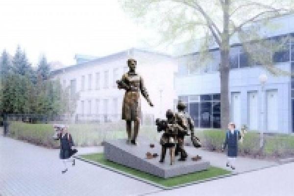 В Липецке, наконец-то, откроют памятник Учителю