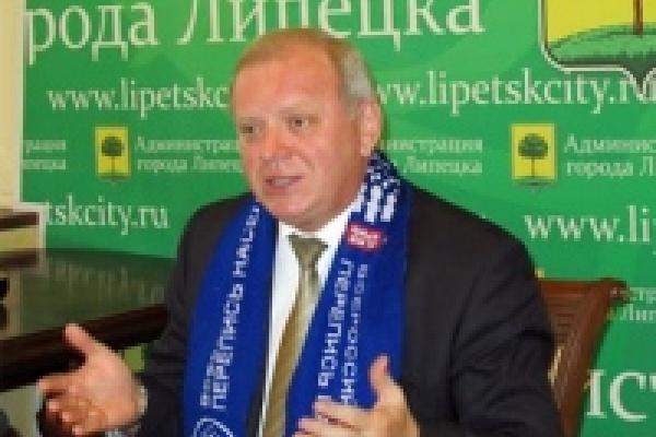 Липецк сохранит статус города-полумиллионника