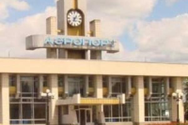 «Липецк-Авиа» объявили банкротом