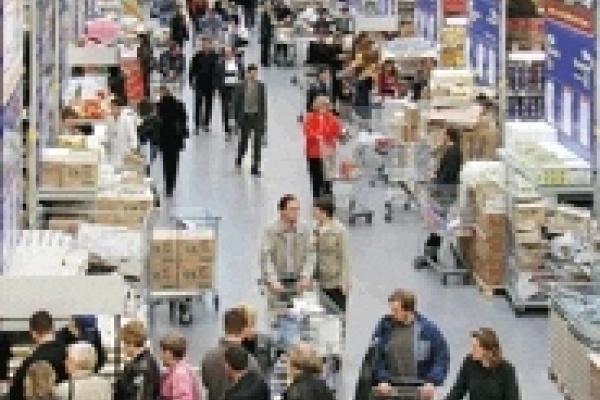В Ельце построят крупный гипермаркет