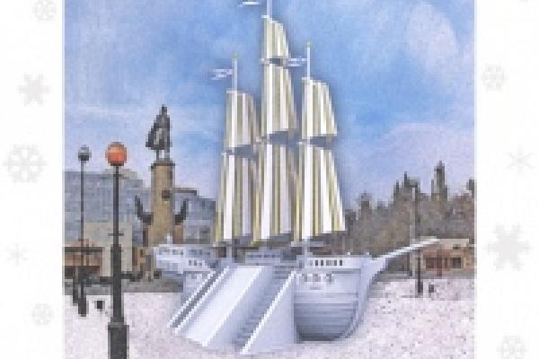 Новогодние праздники липчане проведут у ледяного корабля Петра Великого