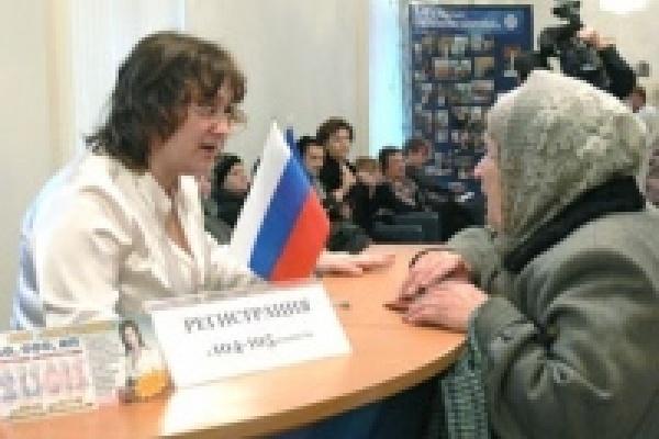 За один день в приемную Путина обратились 365 человек