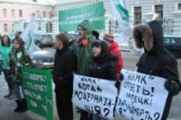 НЛМК обвиняет движение «Местные» в фальсификации