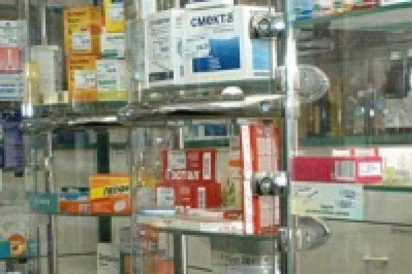 В «Заботе» не заботились о соблюдении требований Перечня лекарственных средств