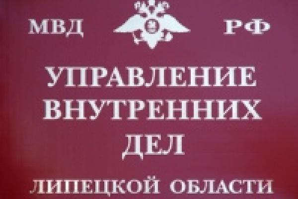 Начальник УВД по Липецкой области чистит ряды в милиции Ельца