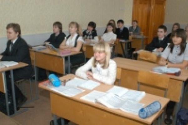 В Липецке стартовал юбилейный конкурс «Самый классный классный»