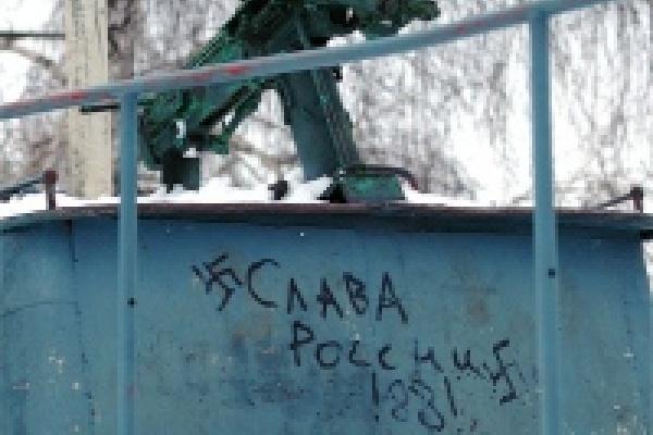 В Липецке фашисты осквернили мемориал в парке Победы