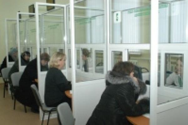 Два липецких проекта одобрены на межрегиональной конференции «Единой России» в Брянске