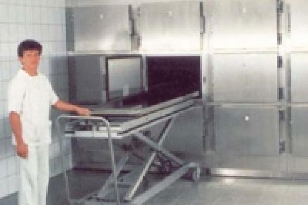 Липецкая мумия